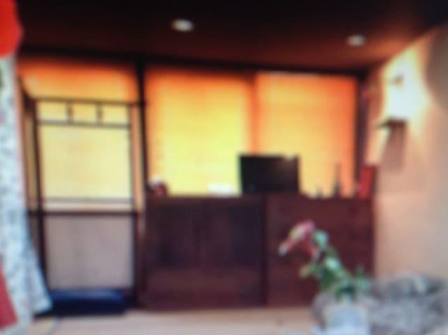 luomajiarihuayuan - 马公 - Haus