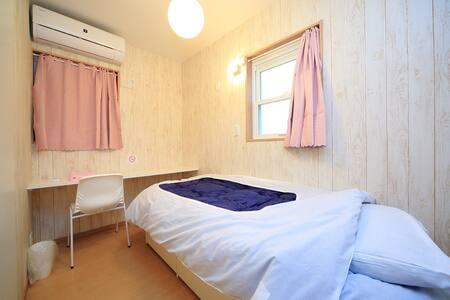 Comfy House in Shibuya/Daikanyama G - Shibuya-ku