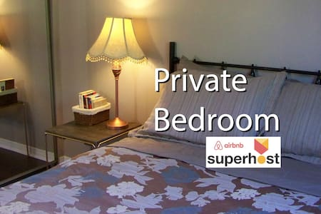 Quiet Private Bedroom, Central Newmarket - Newmarket