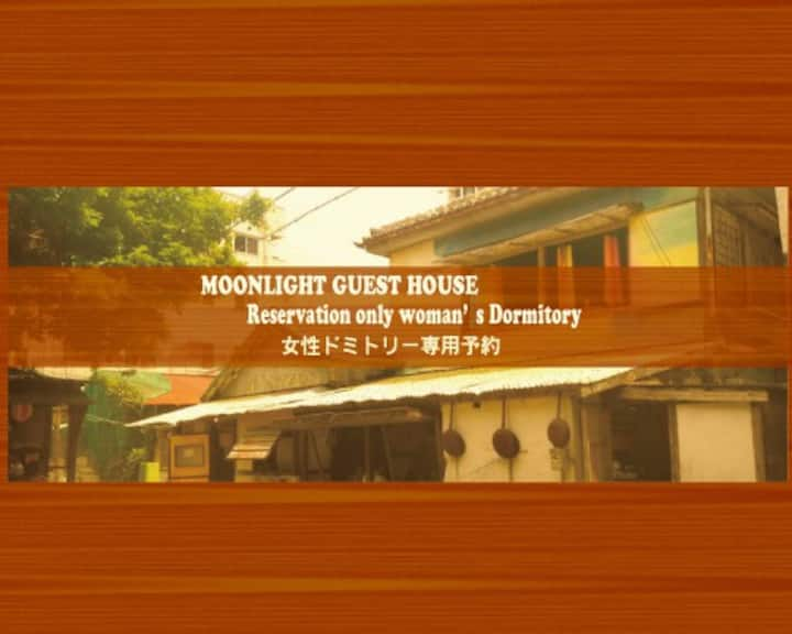 Moonlight.G.H (Woman's Dormitory)