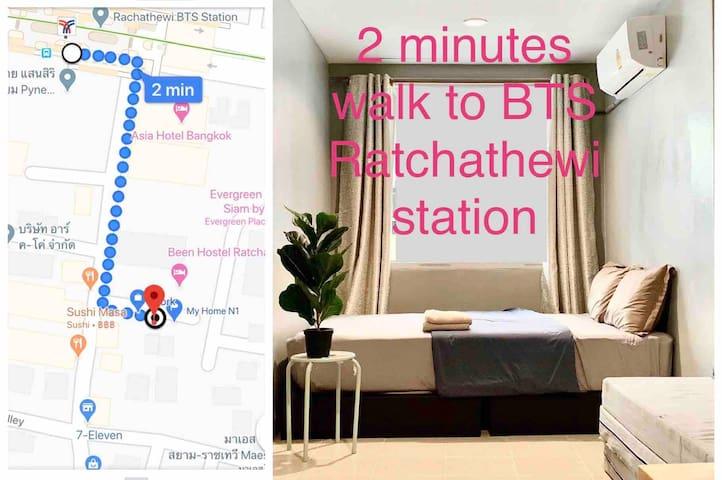 1 Minute walk BTS Ratchathewi,Pratunam, MBK,Siam