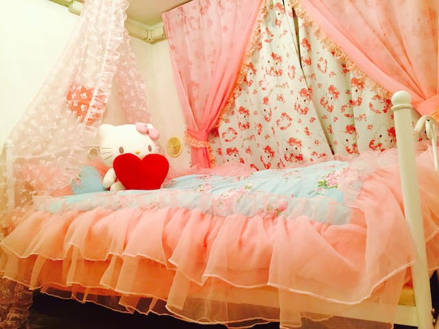 ★Hello Kitty Room!! - Shinagawa - Leilighet