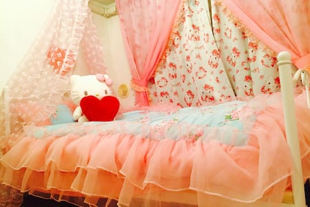 ★Hello Kitty Room!! - Shinagawa - Pis