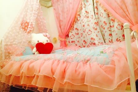 ★Hello Kitty Room!! - Shinagawa - Lägenhet