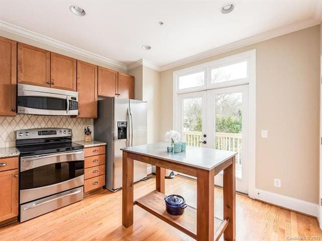 RNC 2020 - 2BR townhome 8 mins from Uptown