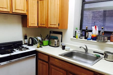 Room in the Upper West Side right by Central Park - New York - Apartment