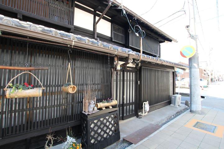 Nagoyado ~Owari/Shikemichi~