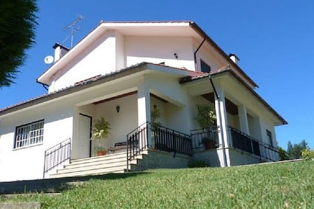 Guan White Villa, Ponte de Lima, Portugal - Ponte de Lima - Huis