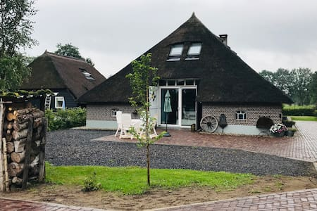 'tAchterhuis, Buitenplaats Ruitenveen, Nieuwleusen
