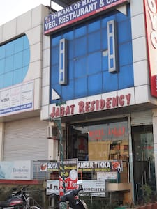 Hotel Jagat Residency Budget Double Room 2