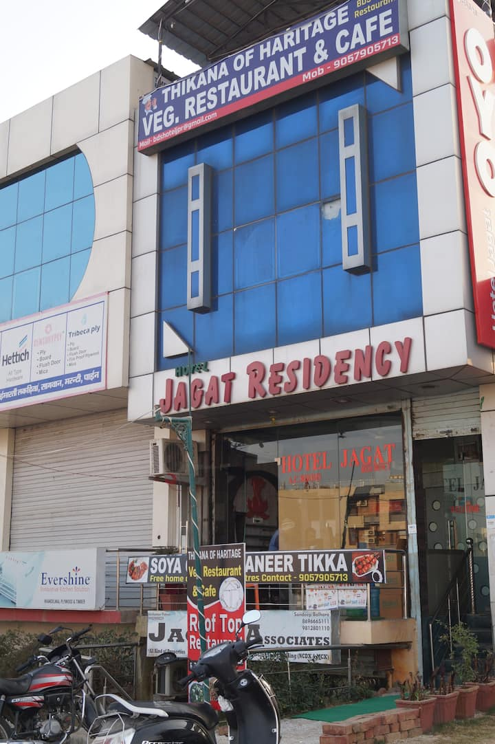 Hotel Jagat Residency Budget Double Room 4