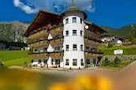 "Junior Suite ""Komfort"" ideal für 2 Gäste in Tirol - Berwang - Service appartement"