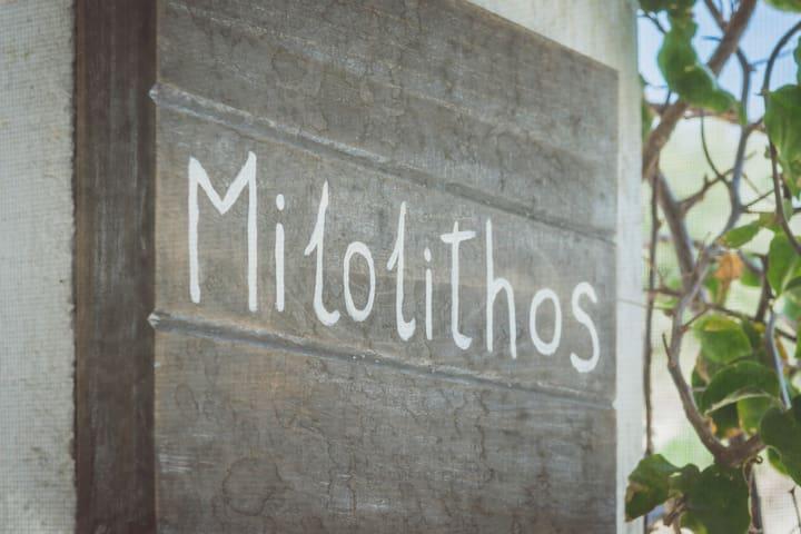 Milolithos 1