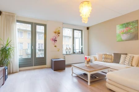 Modern Room close to the center - Amsterdam - Appartement