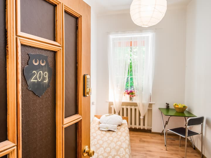 Cosy single room in Užupis
