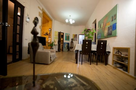 3 Bedroom House - Yerevan