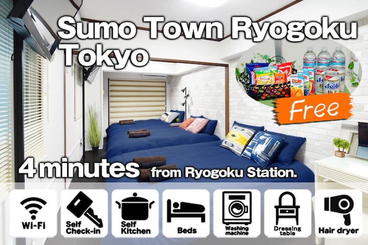 Ryogoku Sta 4min / Asakusa,SkyTree access is good!
