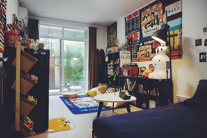 『躺平屋·花园』13号线地铁口上海Z好玩小公寓,做饭聚会,都市人的快乐屋,迪士尼外滩田子坊新天地世博