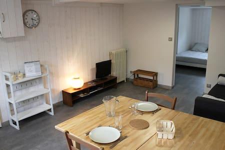 Appartement indépendant 30m² tout équipé et calme - Lagord - アパート