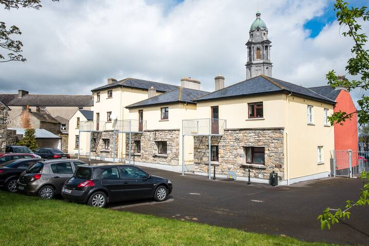 The Cathedral View Longford (Apt 2B) - Longford - Daire