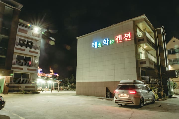 태화펜션 - 강릉시 강동면 정동진리 50-89 - Appartement