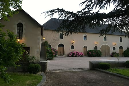 Groom's Cottage Apartment at Chateau L'Hubertiere - Bouresse - Byt