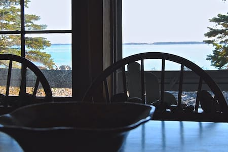 THE BEST OCEANFRONT GLAMPING RETREAT IN MAINE - Addison - House