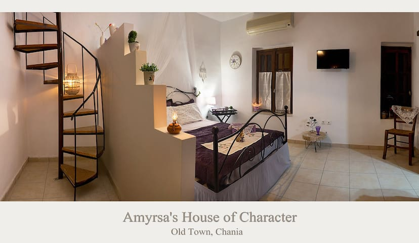 Amyrsa's House of Character - Old Town, Chania
