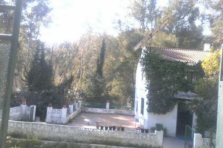 La casita del lago - Seville - Hus
