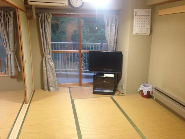 Cozy space in Echigoyuzawa With * ONSEN* - Yuzawa - Appartement en résidence