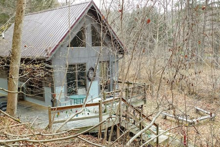 Eagle Ridge Cabin, Hocking Hills, Ohio - South Bloomingville - 小木屋