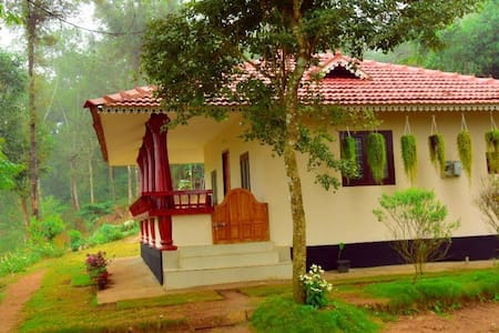 Green Garden Holiday Home Wayanad