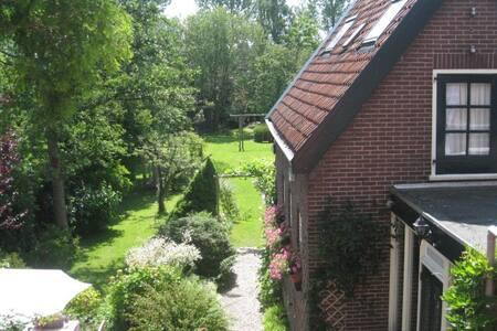 Gezinsvriendelijk apartement - Capelle aan Den IJssel