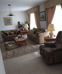 """Oasis of Calm"" Comfortable 5 Rooms in Nicosia - Nikosia - Talo"
