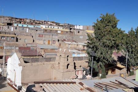 Cabañas Panire alojamiento y turismo en  Ayquina