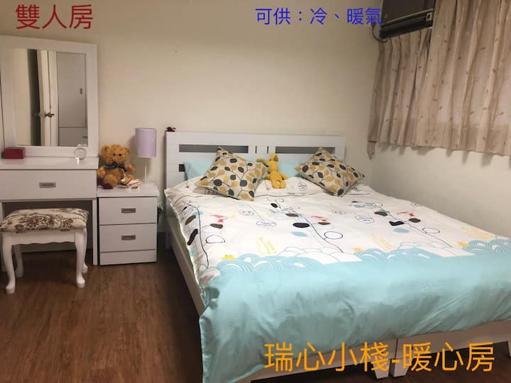 瑞心療藝私人公寓RuiHeartArt Apartment/Hostel雙人房Double Room