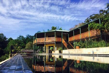 Verde Vista, FEDERAL - BYRON BAY - Federal