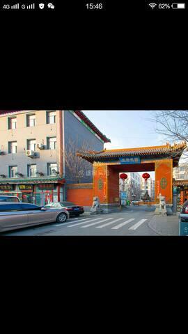 皇城里故宫博物院旁 - Shenyang - อพาร์ทเมนท์
