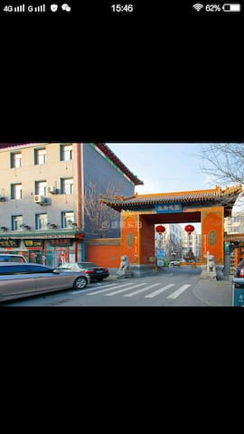 皇城里故宫博物院旁 - Shenyang - Wohnung
