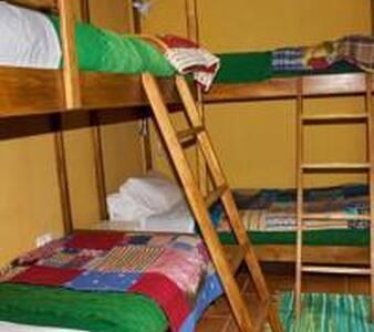 Cama em dormitório 2 - Sao Jorge - Aamiaismajoitus