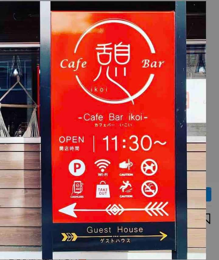 佐渡島 NEW OPEN憩 IKOI GUEST HOUSE  Taiwan owner 台湾🇹🇼