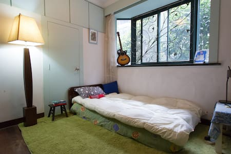 Zhongshan Park Single Room - 上海
