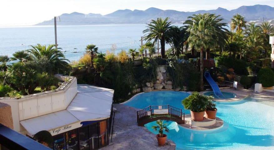 Appart'Hotel T2 Cannes la Bocca - Cannes - Appartement en résidence