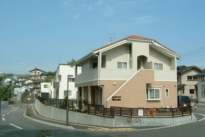 宮城学院女子大の近く、ギターとダンスと料理の先生の家 2 - Sendai-shi - House