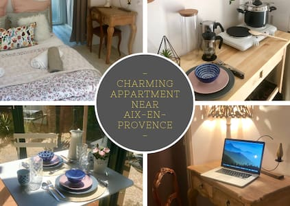 Charming Apartment near Aix-en-Provence ( 10min )