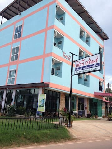 Four P Residence - Surat Thani - Daire