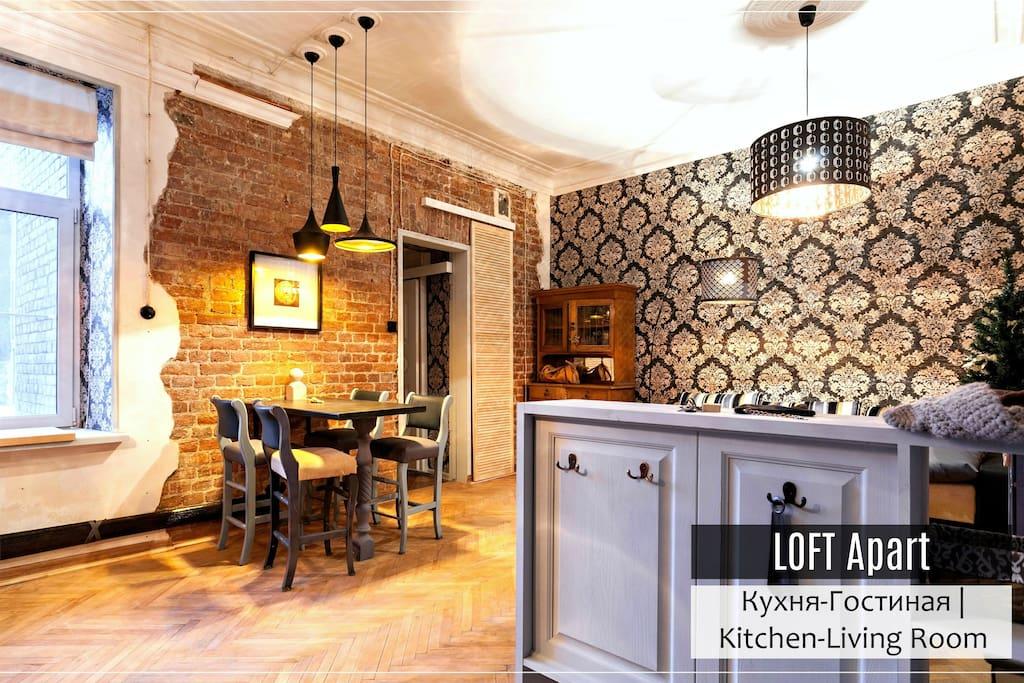 Кухня-Гостиная   Kitchen - Living Room