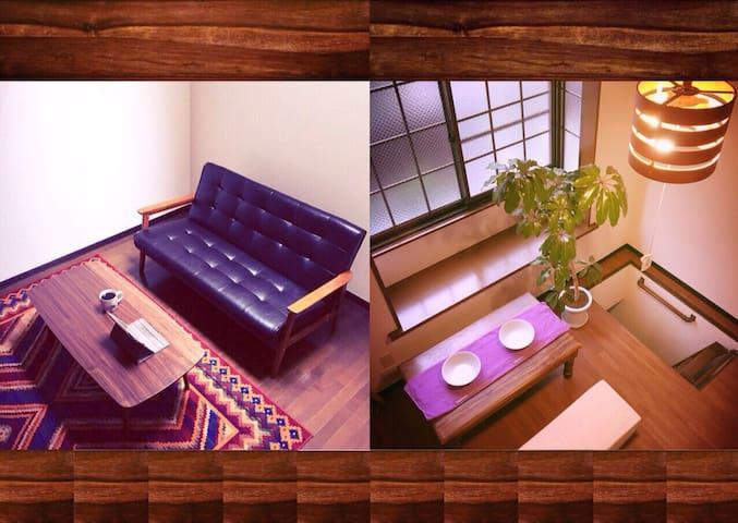 【Room B】Ebisu/Hiroo 10 mins - Shibuya-ku - Apartment