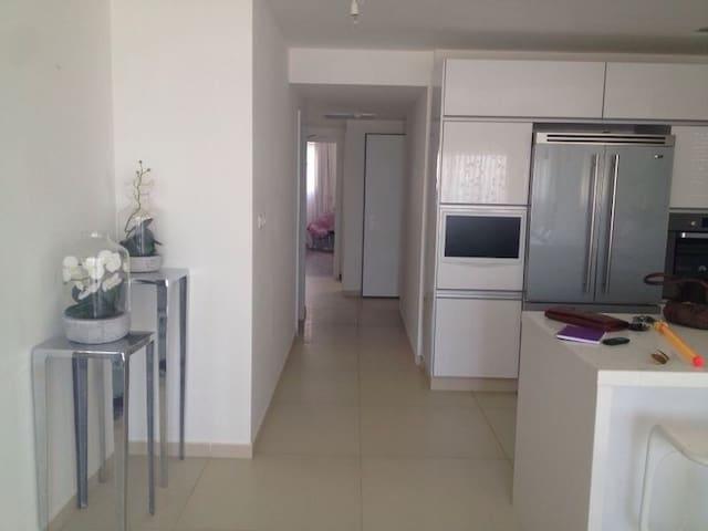Appartement standing et cosy