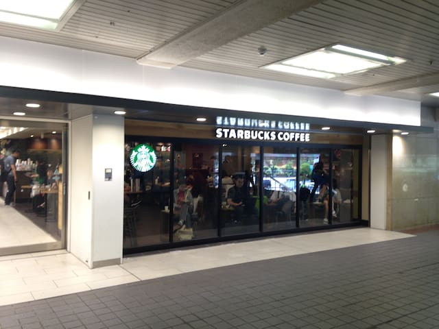 新大阪站内星巴克咖啡Starbucks Coffee in Shin-Osaka Station